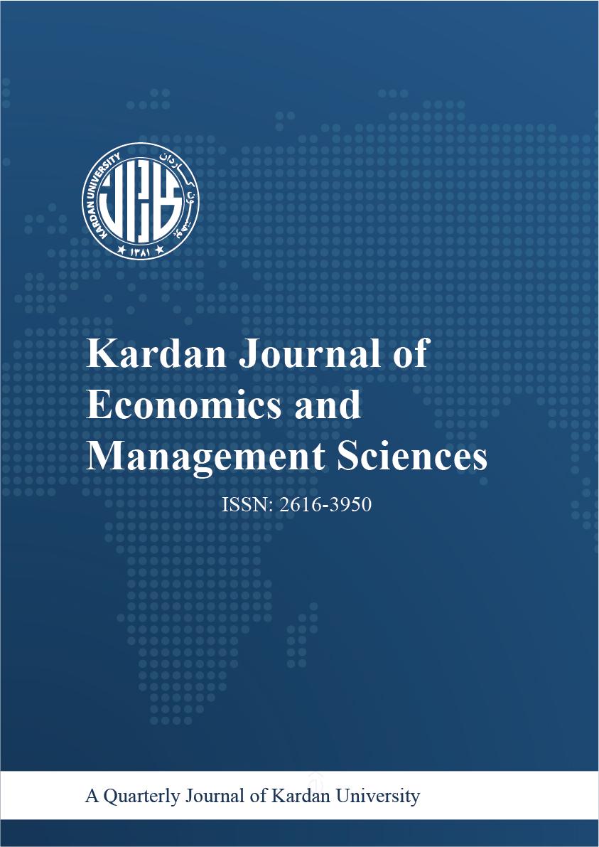 Kardan University