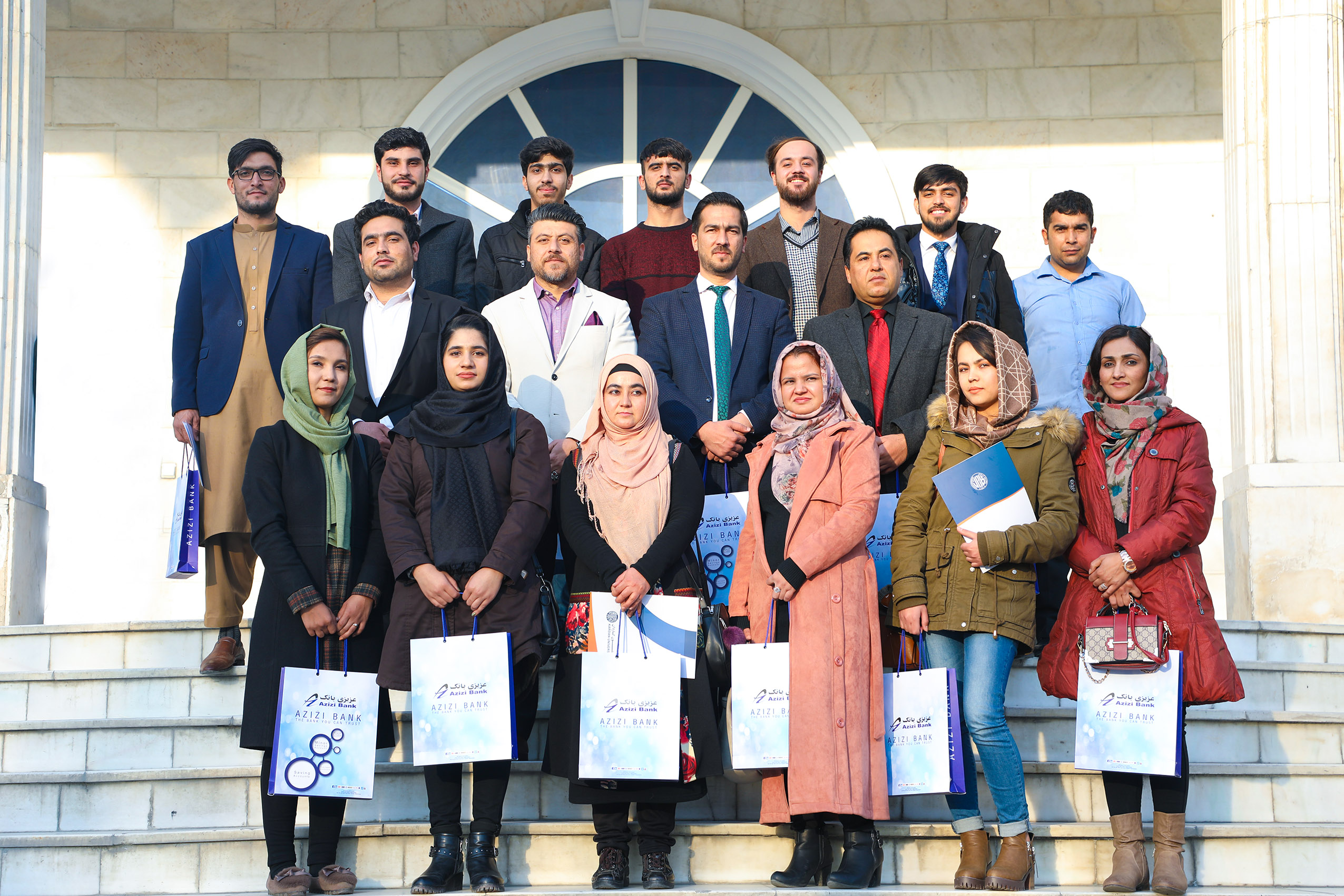BBA and Economics Students Visit Azizi Bank on an Educational Tour
